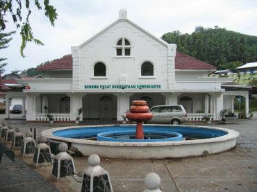 Sawahlunto Cultural Centre West Sumatra
